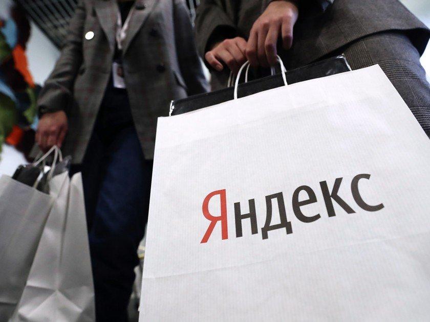 Акции «Яндекса» потеряли вцене всвязи сновой инициативой Государственной думы