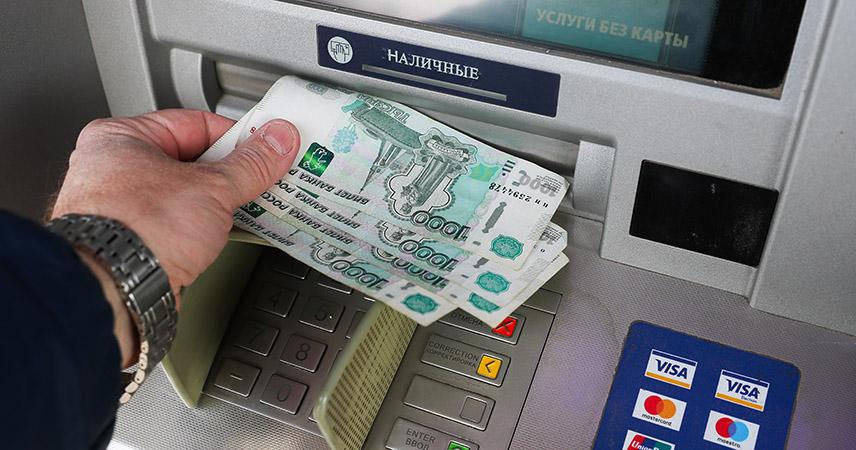 Спрос на наличность в банкоматах вырос на треть
