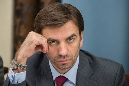 Следственный комитет возбудил уголовное дело вотношении экс-министра Открытого руководства Абызова