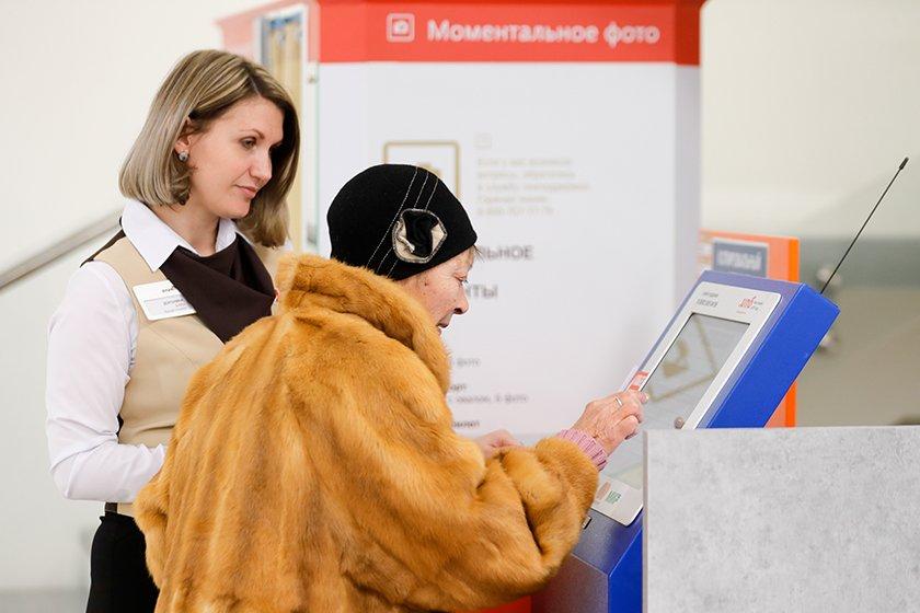 Средний житель россии использует вэлектронной форме свыше 9 предоставляемых государственными органами услуг