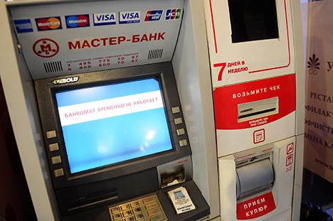 Мгимо финансы и кредит