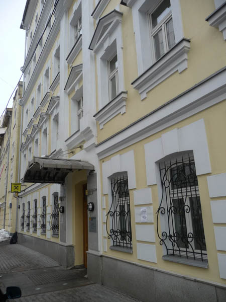 Банк Тинькофф: кредит наличными, отзывы