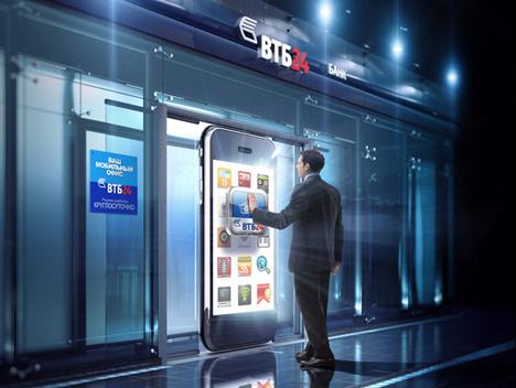 Втб Банк Скачать Приложение - фото 4
