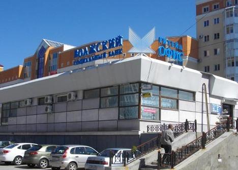 Кредиты в банках Волжского