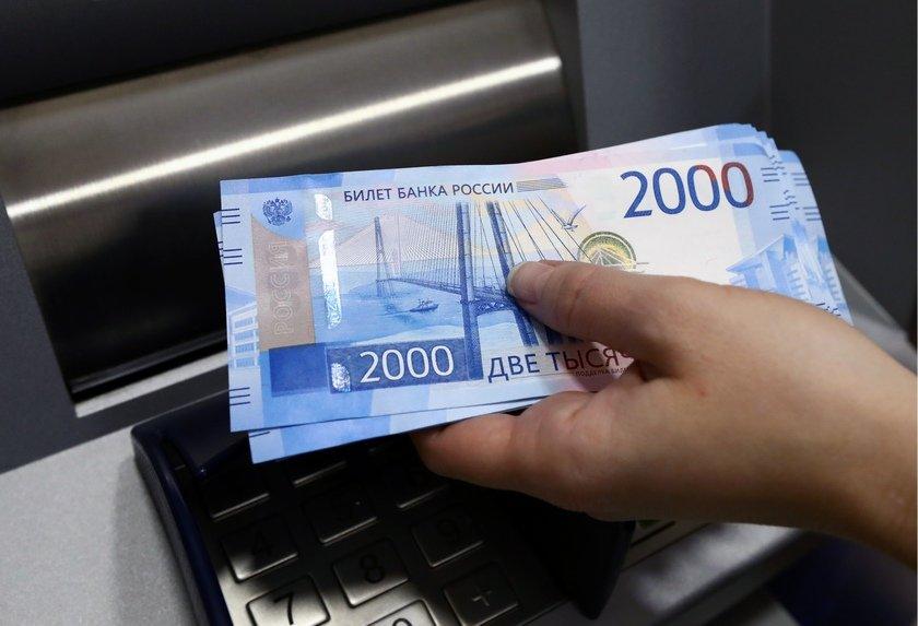 Россияне назвали самые надежные банки