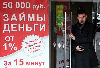 займы с 01.07 2020 потребительский кредит 600000 рублей
