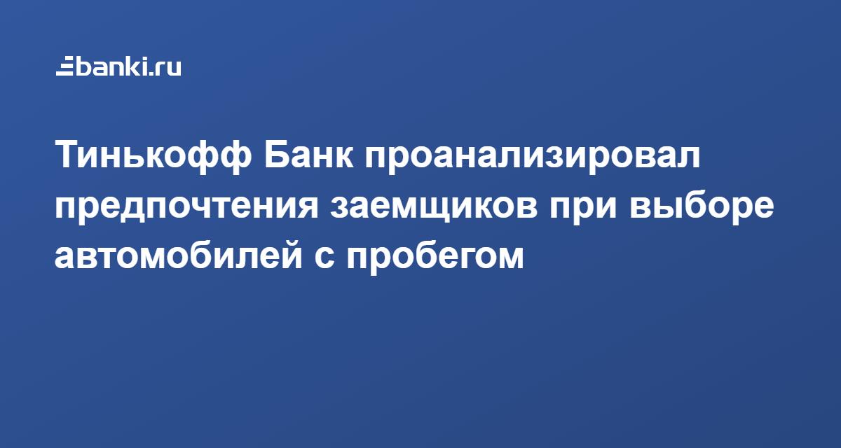 банки таганрога кредит без справок