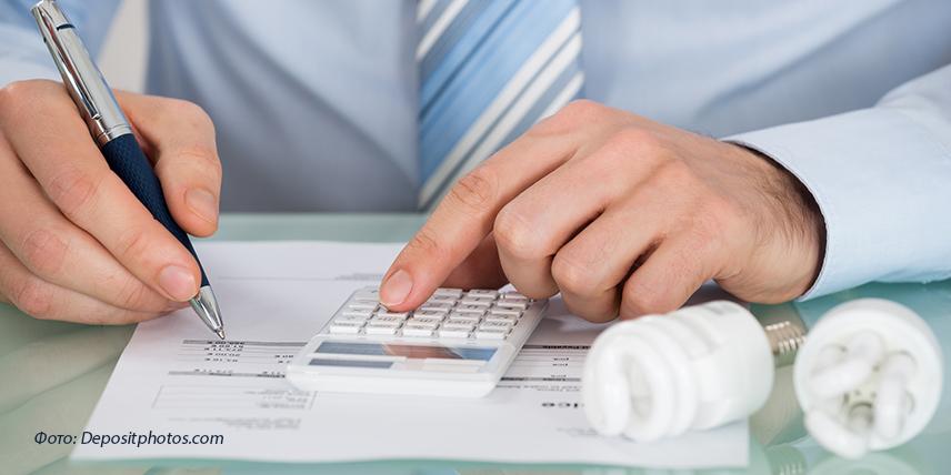 Fingram: как получить от государства деньги на оплату ЖКУ