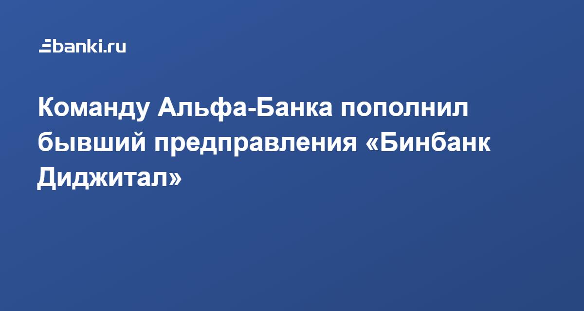 русский стандарт банк отзывы