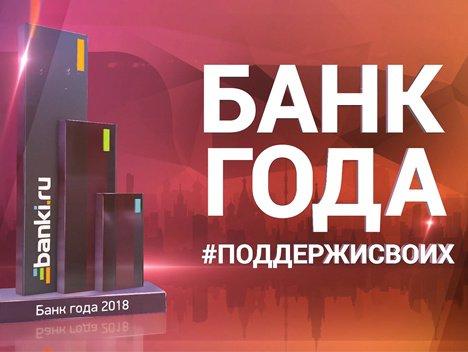 Банк ПСА Финанс Рус — рейтинг, отзывы, адрес, официальный сайт, номера телефонов горячей линии в Краснодаре 42