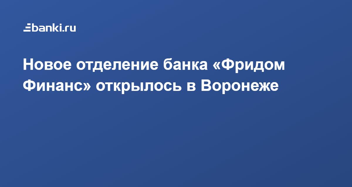 рассчитать ипотеку в сбербанке калькулятор онлайн в 2020 без первоначального взноса воронеж взять кредит в банке гражданину белоруссии
