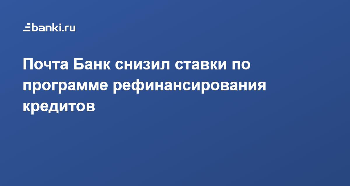 Московские займ по переводу системы контакт