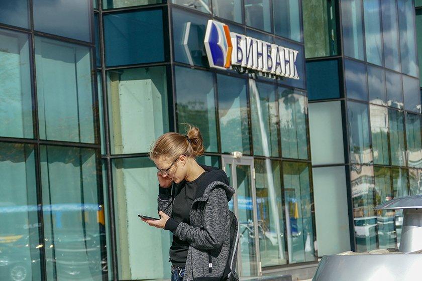 займы в омске онлайн заявка без отказа