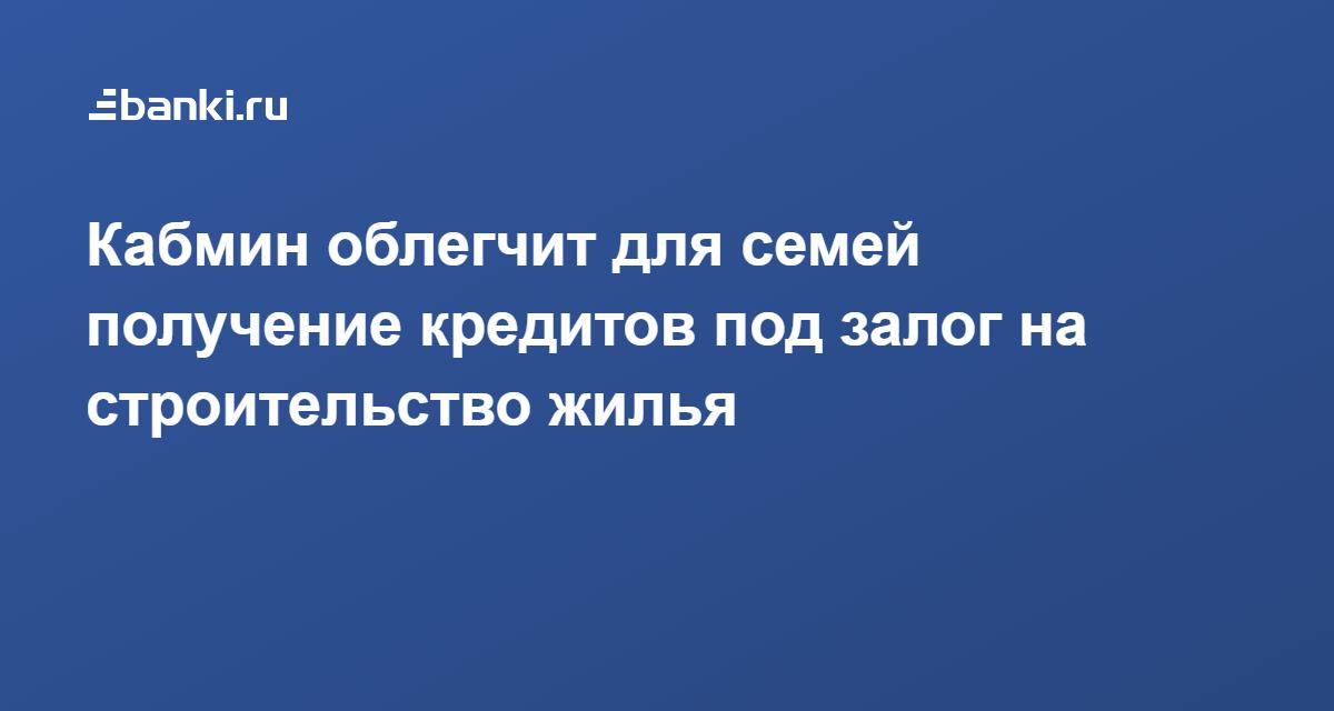 мтс банк погасить кредит по номеру договора
