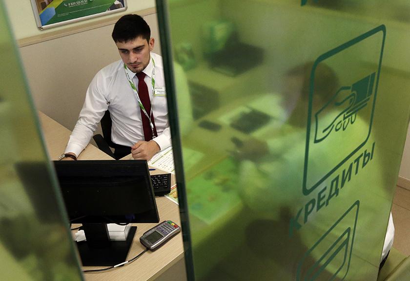 россельхозбанк заявка на рефинансирование кредита онлайн заявка