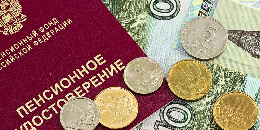 Банки усилили антифрод-системы для защиты пенсионеров