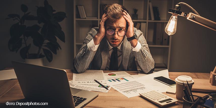 Сотрудники смогут получать доплату за ненормированный рабочий день