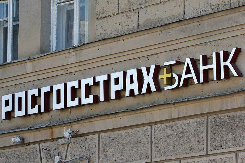 кредитный калькулятор росгосстрах банка рассчитать кредит
