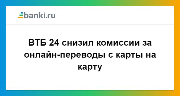 калькулятор ипотеки втб 2020 год рассчитать онлайн иркутск взять займ на яндекс кошелек срочно без паспорта