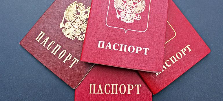 Пакет документов для получения кредита Новотушинский проезд справку из банка Ботанический сад (14 линия)