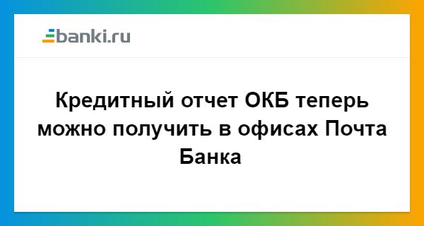 Homecredit ru mycredit скачать приложение мой кредит