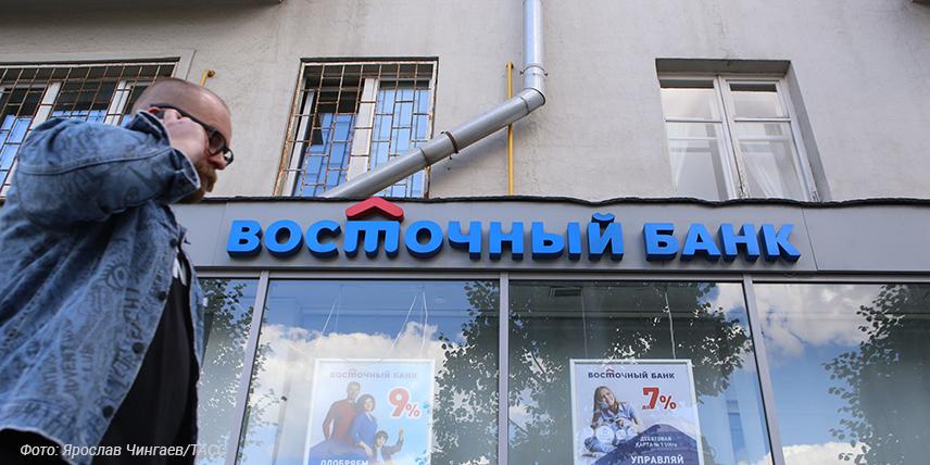 СМИ: Совкомбанк планирует купить банк Восточный