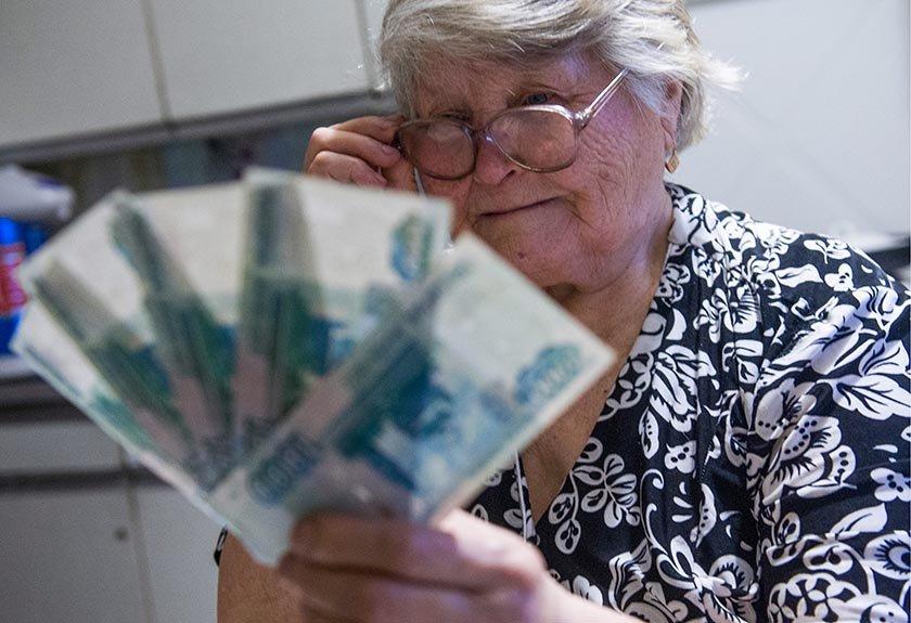 удержание долгов из пенсии