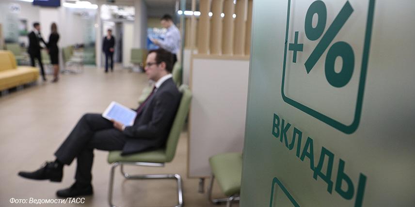 Новые ставки СберБанка, РСХБ, Газпромбанка и другие изменения по вкладам за неделю