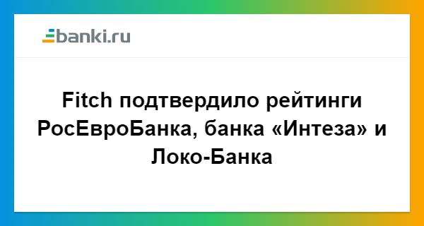 Перевести деньги на карту сбербанка россии из беларуси