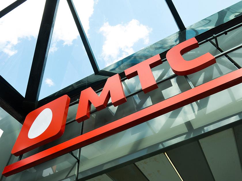 Газпром взять потребительский кредит