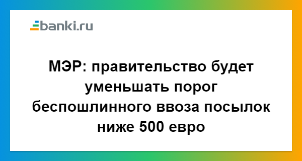 www.banki.ru
