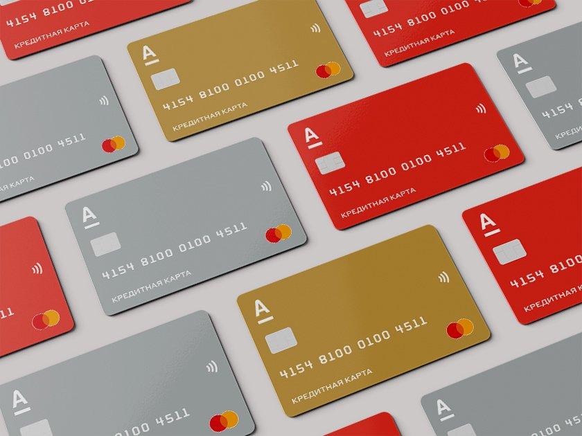 Интернет казино с расчётом в кредитных артах играть игровые автоматы бесплатно без регистрации вулкан