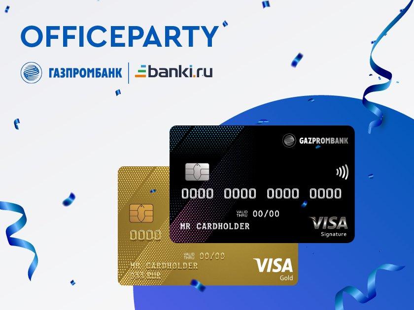Получить украинское гражданство без отказа от российского