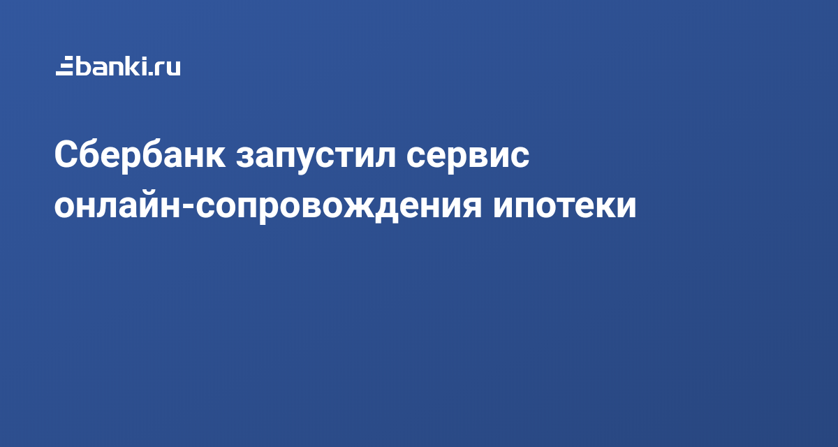 взять кредит 150 000 рублей с плохой кредитной историей
