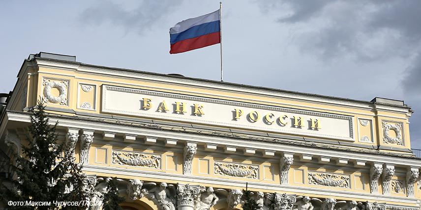 В валютном балансе банковской системы РФ возникла рекордная дыра