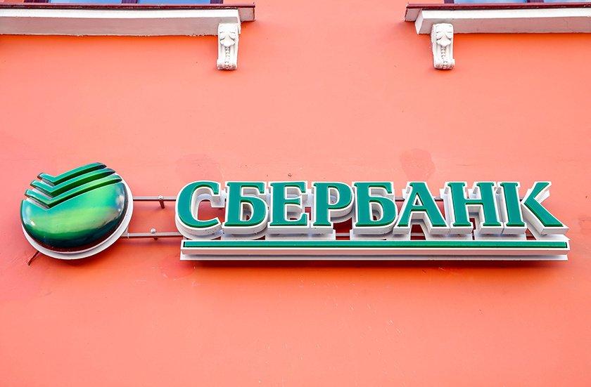 Ооо мкк микрозайм краснодар официальный сайт