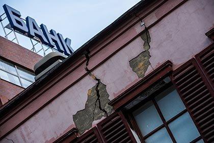 тинькофф банк кредит наличными условия отзывы 2020 кредит на реконструкцию дома беларусбанк