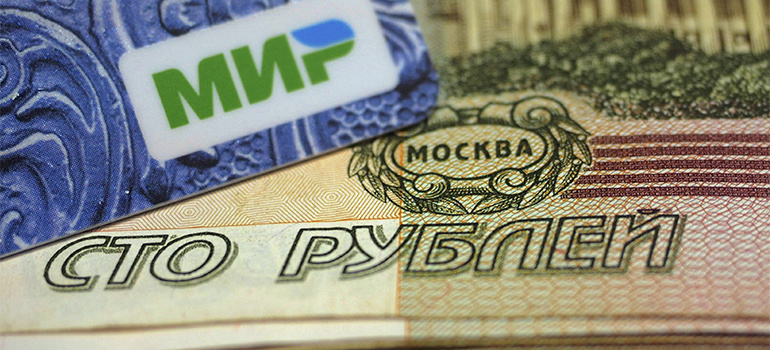 до скольки перечисляют зарплату на картутинькофф банк оформить кредитную заявку