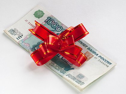 альфа-банк кредит наличными для зарплатных клиентов требования мигкредит сайт погасить займ