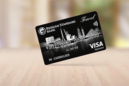 кто может помочь взять кредит с плохой кредитной историей уфа