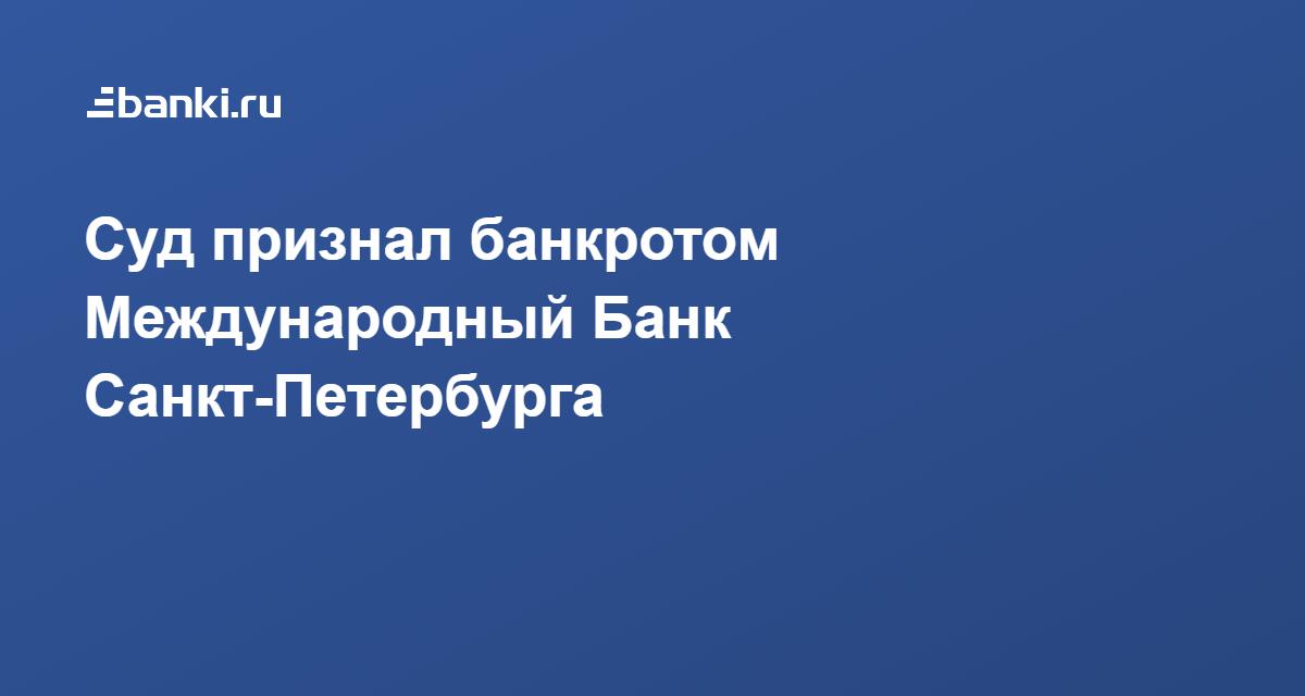 банки санкт петербурга кредитные карты uno