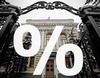 енисейский банк кредитный калькулятор банк восточный кредит пенсионный