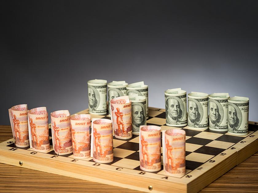 Изображение - Акции и бонусы банков в июне 2019-2020 года 10811624