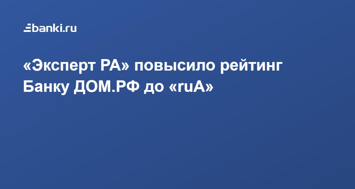 гей форум банки ру рейтинг