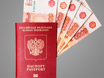 как можно взять кредит онлайн на чужой паспорт