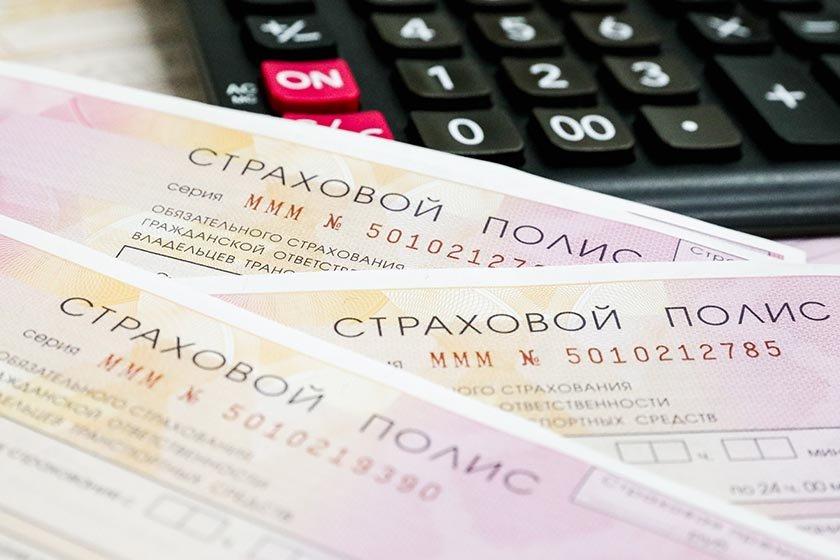 Банки ру осаго онлайн