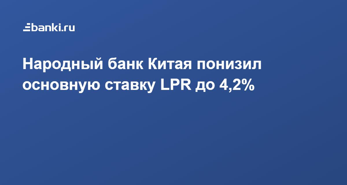 Народный банк калькулятор кредита