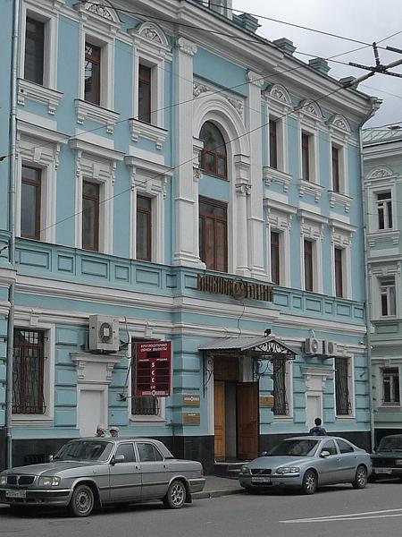 кредит европа банк отделения в московской области адреса московская область