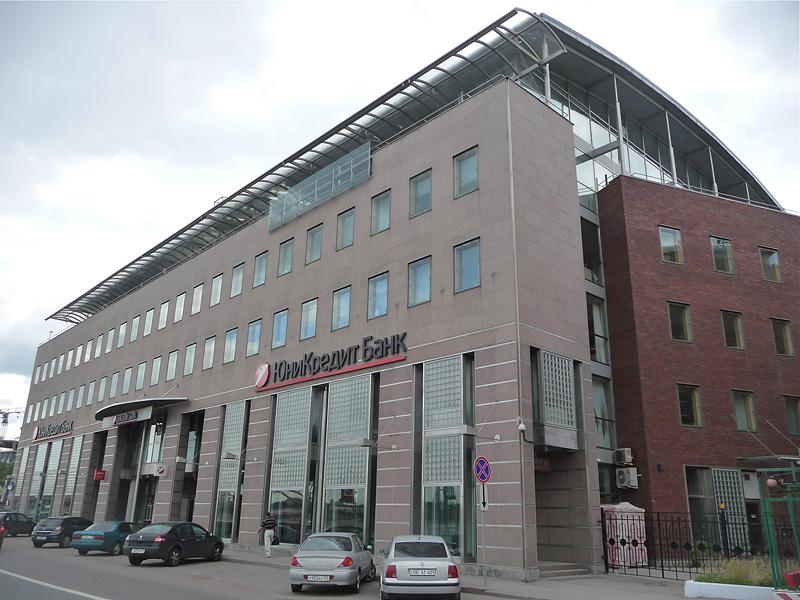 юникредит банк официальный сайт кредит наличными банк хоум кредит карта рассрочки условия