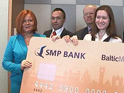Кредит в банке калькулятор